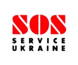«СОС Сервіс Україна»