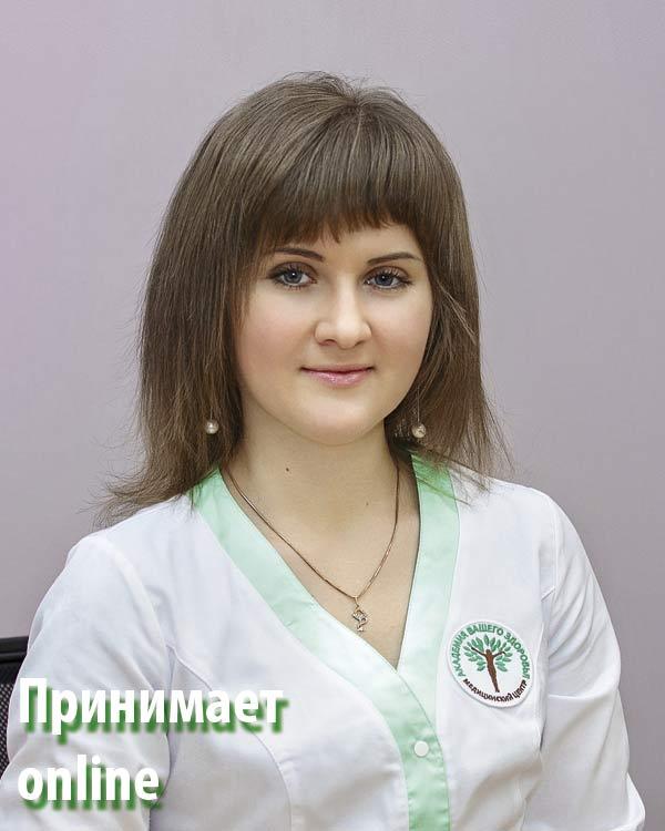 Мищишен Кристина Зиновьевна