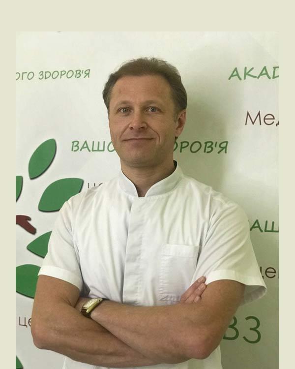 Головко Виталий Владиславович
